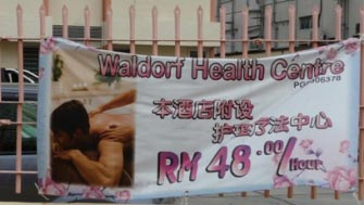 Advertising banner for ESG&EC Mens Health Centre